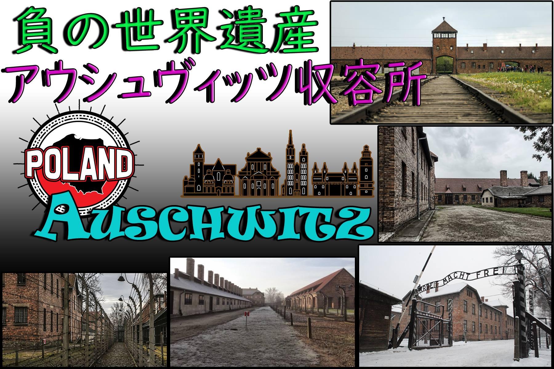 ナチスドイツ 同性愛者 殺人犯